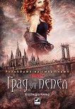 Реликвите на смъртните - книга 2: Град от пепел - Касандра Клеър - книга