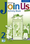 Join Us for English: Учебна система по английски език Ниво 2: Учебна тетрадка - учебна тетрадка