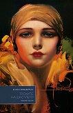 Трохите на щастието - Скот Фицджералд - книга