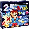 25 занимателни игри за деца - игра
