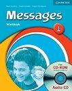 Messages: Учебна система по английски език Ниво 1 (A1): Учебна тетрадка + CD - учебник