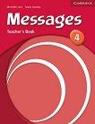 Messages: Учебна система по английски език Ниво 4 (B1): Книга за учителя - продукт