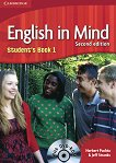 English in Mind - Second Edition: Учебна система по английски език : Ниво 1 (A1 - A2): Учебник + DVD-ROM - Herbert Puchta, Jeff Stranks -