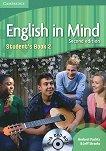 English in Mind - Second Edition: Учебна система по английски език Ниво 2 (A2 - B1): Учебник + DVD-ROM - книга