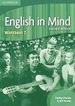 English in Mind - Second Edition: Учебна система по английски език Ниво 2 (A2 - B1): Учебна тетрадка -