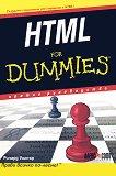 HTML For Dummies - Ричард Уонгър -