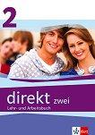 Direkt zwei - ниво 2 (A2): Учебник и учебна тетрадка по немски език за 10. клас + 2 CD - помагало
