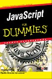 JavaScript For Dummies - Ричард Уогнър - книга