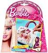 Декорирай сама - Чанта Barbie -