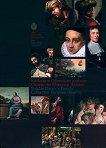 Колекция Европейска живопис: Семейство Божидар Даневи : Bojidar Danev's Family Collection European Painting - Ирина Генова -