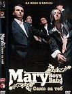 Mary Boys Band - Само за теб - На живо от Банско -
