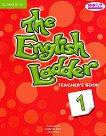 The English Ladder: Учебна система по английски език Ниво 1: Книга за учителя - учебник