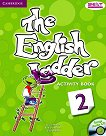 The English Ladder: Учебна система по английски език Ниво 2: Учебна тетрадка + CD - учебник