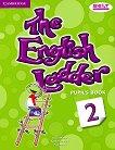 The English Ladder: Учебна система по английски език : Ниво 2: Учебник - Susan House, Katharine Scott, Paul House -