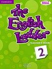 The English Ladder: Учебна система по английски език Ниво 2: Книга за учителя - учебник