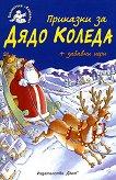 Приказки за Дядо Коледа + забавни игри - Ръсел Пантър - книга