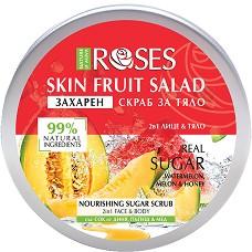 Nature of Agiva Roses Fruit Salad Nourishing Sugar Scrub - Захарен скраб за лице и тяло с диня, пъпеш и мед -