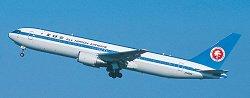 Пътнически самолет - Boeing 767-300 Mohican Jet - Сглобяем авиомодел - макет