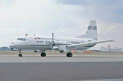 Пътнически самолет - YS-11 Airliner Limited Edition - Сглобяем авиомодел - макет