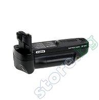 Battery Pack - Canon BP200