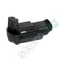 Battery Pack - Canon BP300