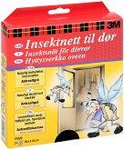 Мрежа за врата против насекоми - Комплект с прикрепяща лента
