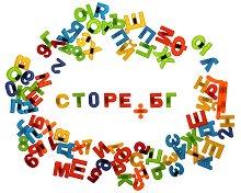 Магнитни букви и цифри - играчка