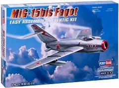 Руски изтребител - MiG-15bis Fagot - Сглобяем модел - макет