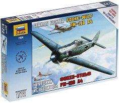 Изтребител - Focke Wulf Fw 190 А-4 - Сглобяем авиомодел -