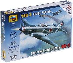 Съветски изтребител - Як-3 - Сглобяем авиомодел - макет
