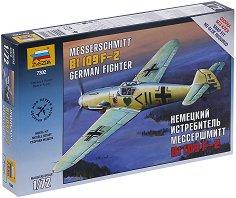 Военен самолет - Messerschmitt Bf 109 F-2 - Сглобяем авиомодел - макет