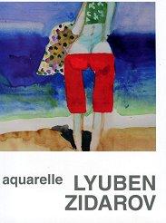 Aquarelle. Lyuben Zidarov -