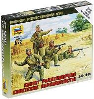 """Съветски парашутисти 1941 - 1943 г. - Комплект от 4 сглобяеми фигури от серията """"Великата отечествена война"""" - продукт"""