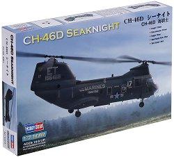 Военен хеликоптер - Boeing CH-46D Sea Knight - Сглобяем авиомодел -
