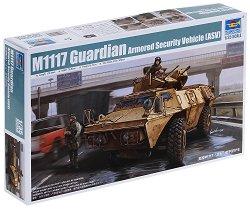 Бронирана охранителна машина - M1117 Guardian - Сглобяем модел - макет