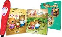 iPen разказвач на приказки - Образователна играчка на български език - играчка