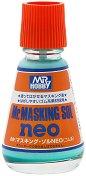 Маскиращ разтвор за модели и макети - Mr. Masking Sol Neo - Шишенце с четка от 25 ml - продукт