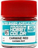 Акрилна боя на водна основа - Mr. Aqueous Hobby Color: Матова - Боичка за оцветяване на модели и макети - 10 ml - продукт