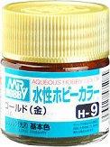 Акрилна боя на водна основа - Mr. Aqueous Hobby Color: Металик - Боичка за оцветяване на модели и макети - 10 ml - продукт