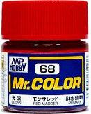 Акрилна боя на ацетонова основа - Mr. Color: Матова - Боичка за оцветяване на модели и макети - 10 ml - макет