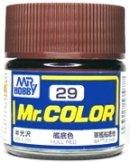 Акрилна боя на ацетонова основа - Mr. Color: Полу-гланцова - Боичка за оцветяване на модели и макети - 10 ml - макет