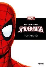 Невероятният Spider-man: Началото - пъзел