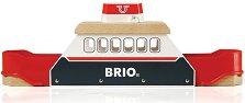 Ферибот - Превозвач на влакове - Детска дървена играчка -