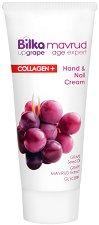 """Bilka UpGrape Mavrud Age Expert Collagen+ Hand & Nail Cream - Интензивен регенериращ крем за ръце и нокти от серията """"Mavrud Age Expert"""" - продукт"""