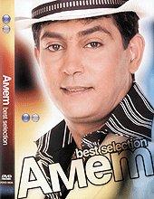 Амет - Best Selection -