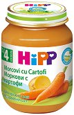 Пюре от био моркови и био картофи - Бурканче за бебета над 4 месеца - продукт