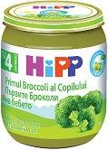 Пюре от био броколи - Бурканче от 125 g за бебета над 4 месеца - продукт