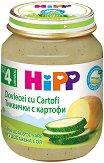 HiPP - Пюре от био тиквички и картофи - Бурканче от 125 g за бебета над 4 месеца - пюре