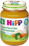 HiPP - Био пюре от нежни зеленчуци с ориз - Бурканче от 125 g за бебета над 4 месеца - продукт