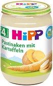 Пюре от био пащърнак и био картофи - Бурканче от 190 g за бебета над 4 месеца - аксесоар